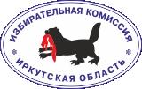 Обучающий портал Избирательной комиссии Иркутской области