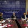 Круглый стол «Актуальные проблемы избирательного законодательства» 16 декабря 2016 года
