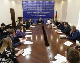 Семинар с представителями политических партий – 17 января 2017 года