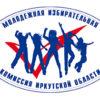 Молодежные избирательные комиссии в России: опыт работы по повышению правовой культуры избирателей