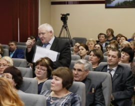 Семинар с председателями и бухгалтерами ТИК по вопросам финансового обеспечения выборов. 7 февраля 2018 года