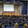 Семинар с курсантами ВСИ МВД. 15 февраля 2018 года