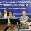 Проведен семинар для политических партий
