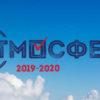 Новая «Атмосфера» от ЦИК России