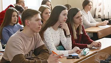 Студенты ИГУ начали изучать избирательное право